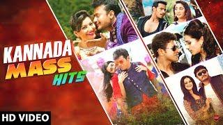 Kannada Mass Hits Jukebox | Kannada Mass Songs | Kannada Super Hits Songs