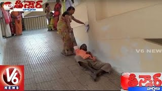 Wife Drags Paralysed Husband To First Floor After Hospital Denies Stretcher | Teenmaar News