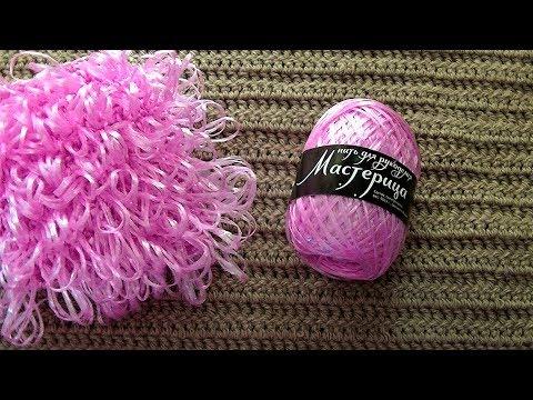 Пряжа для вязания мочалок 41
