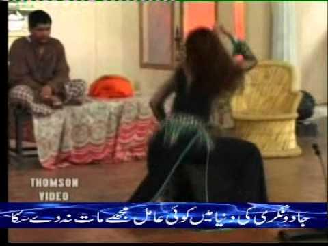 Kuri Jab Wi Punjaban Nachdi video