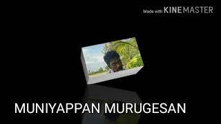 KARUVA PAYA MUGATHA KANAMA THAVITHIRUNTHA