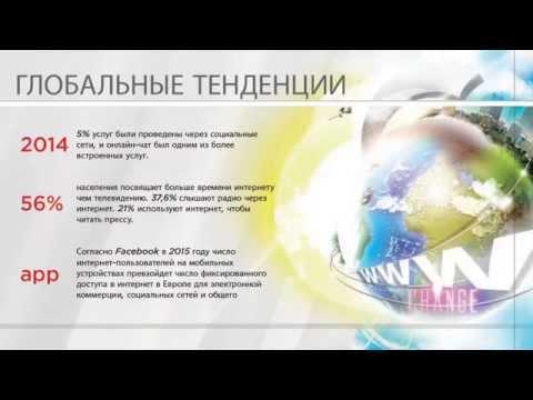 Краткая и понятная презентация UniverTeam