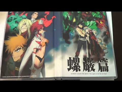 Gurren Lagann Limited Edition Movies Review HD