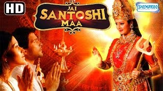 Jai Santoshi Maa {HD} - Rakesh Bapat, Nushrat Bharucha - Hindi Devotional Movie-(With Eng Subtitles)