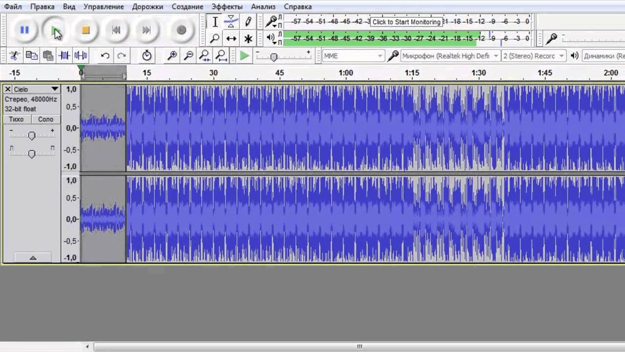 Как сделать плавный переход на fl studio