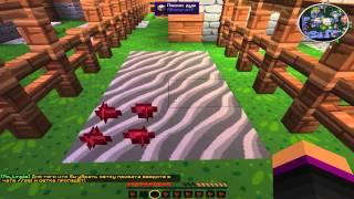 Как сажать адский нарост в minecraft 68