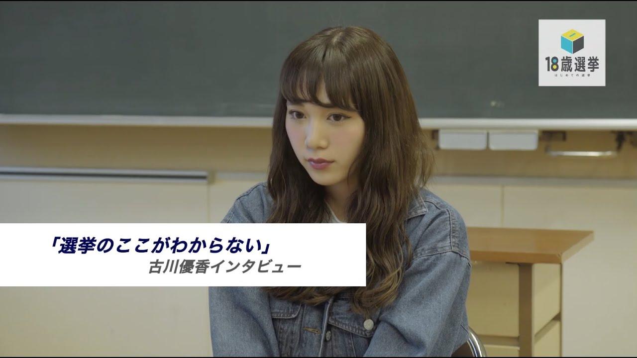 古川優香の画像 p1_11