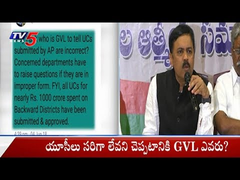 AP IT Minister Nara Lokesh Counter To BJP Leader GVL Narasimha Rao On Twitter | TV5 News