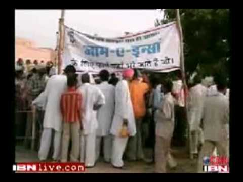 Dhan Dhan Satguru Tera Hi Aasra (jaam-e-insaa) video
