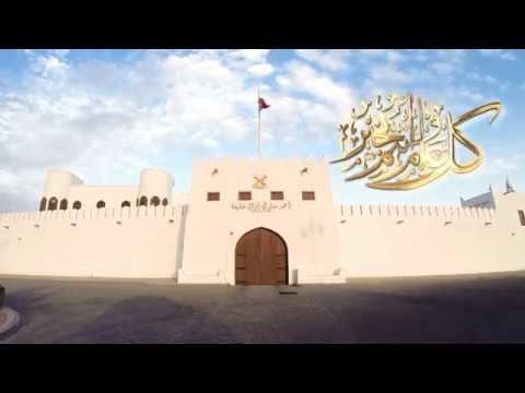 تهنئة بمناسبة عيد الفطرالمبارك 6-7-2016 Bahrain#