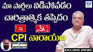 CPI Narayana Exclusive Interview Promo || CPI Party Central Secretary || Myra Media