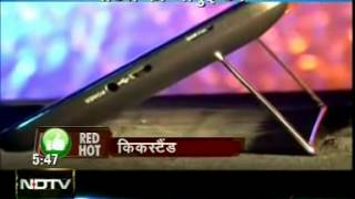 10Sep11 MapMyIndia CellGuru NDTVIndia 05 45pm 16min47sec