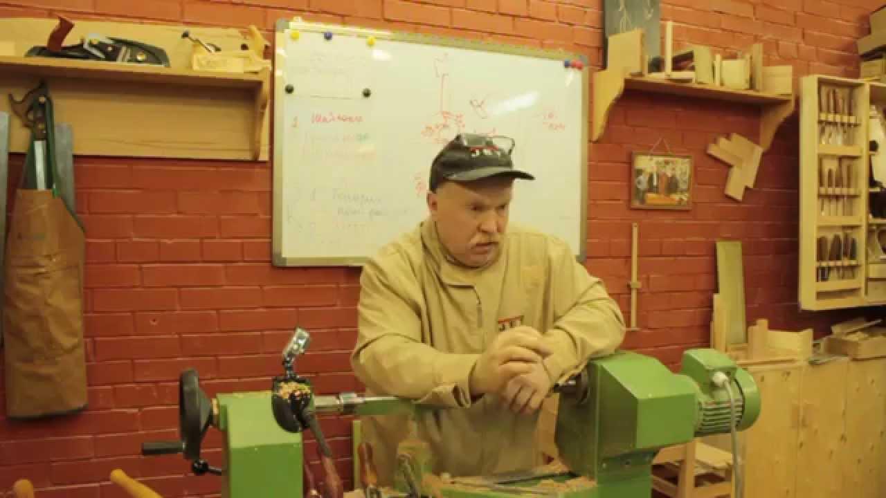 Георгий Макаров - Основы токарного ремесла - TubeSD.Com - Hot Movie, Funny Video