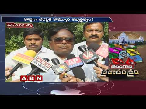 Telangana Assembly Polls 2018 | Suspense over Congress candidate Name for Janagama ticket