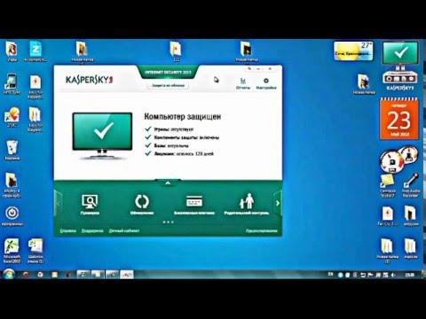 Посмотреть ролик - Смотреть: как правильно ставить ключи на Kaspersky Inter