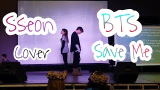 BTS - Save Me (Cover Sseon)