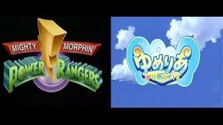 Mighty Morphin Power Rangers (Yumeria)
