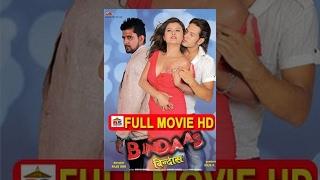 Bindaas    बिन्दास    Nepali Full Movie    FULL HD
