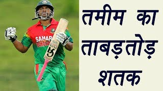 Champions Trophy 2017 : Bangladeshi opener Tamim Iqbal hits his 9th ODI century | वनइंडिया हिंदी