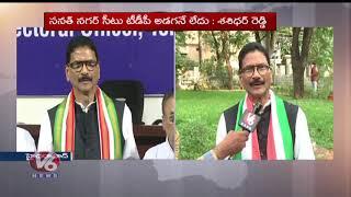 Marri Shashidhar Reddy Face To Face On Sanathnagar Ticket, Slams Congress Leaders | TS Polls