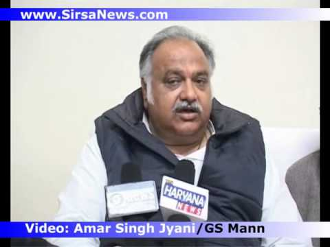 Kuldeep Sharma Speaker Haryana Vidhan Sabha In Sirsa video