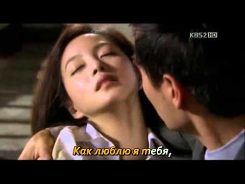 If You Love Me More [spy Myung Wol Ost] Rus Sub video
