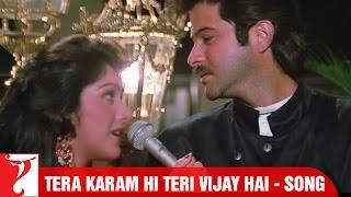 Tera Karam Hi Teri Vijay Hai - Full Song | Vijay | Anil Kapoor | Meenakshi Seshadri