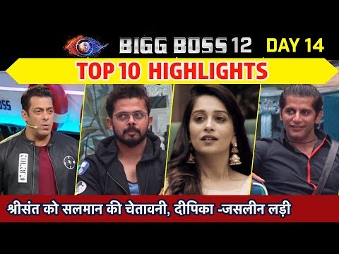 BiggBoss12: Day 14 30th Sep- Dipika Kakar & Jasleen लड़ी, Sreesanth को Salman Khan की चेतावनी
