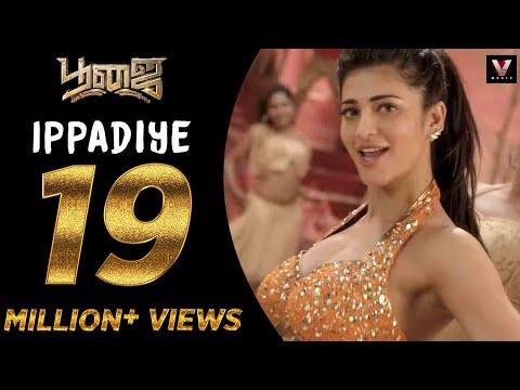 Ippadiye - Poojai   Vishal, Shruti   Hari   Yuvan   Video Song