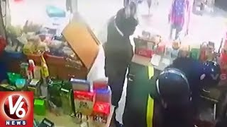 CCTV Visuals : Thieves Robber Cash At Kirana General Stores In Delhi