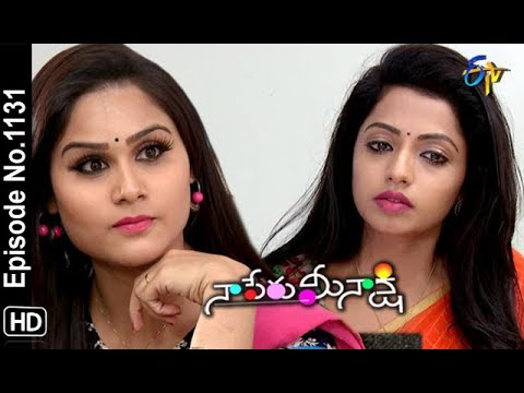 Naa Peru Meenakshi | 9th October 2018 | Full Episode No 1131 | ETV Telugu