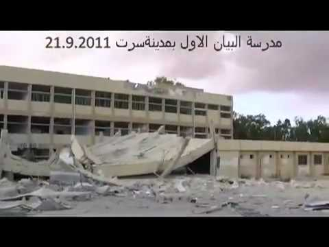 Sirte, 21-09-2011: School bombed by NATO (many dead) - Scuola bombardata dalla NATO (massacro)