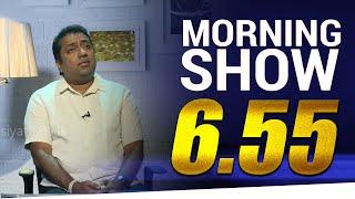 Siyatha Morning Show - 6.55 | 06.07.2020