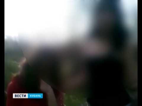 В Абинском районе девочки устроили «показательное» избиение сверстницы