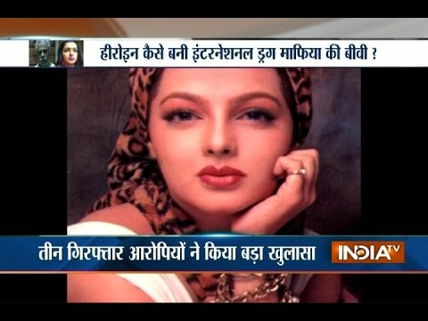 Ex-Actor Mamta Kulkarni's Husband Vicky Wanted India's biggest ever drug seizure