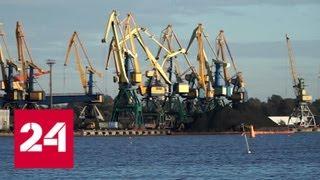 Латвийский транзит. Специальный репортаж Екатерины Сандерс - Россия 24