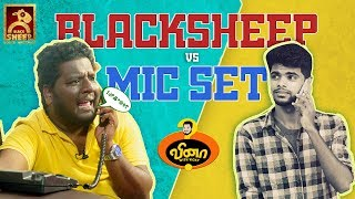 Black Sheep Vs Mic Set | Vina With Vicky http://festyy.com/wXTvtS4 | RJ Vignesh | Black Sheep