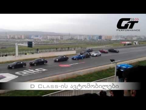 Lessa Drag Race - Rustavi (GT Performance)