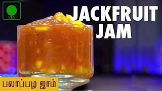 Tasty! Jackfruit Jam   Puthuyugam Recipes