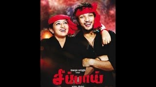Sippai Movie trailer