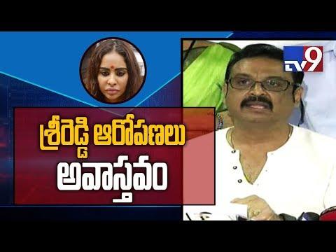 ఇలాంటి సంఘటన జీవితంలో చూస్తాననుకోలేదు || Actor Naresh Sensational Comments On Sri Reddy - TV9