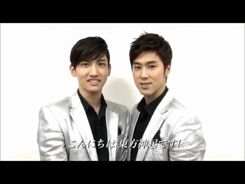 TVXQ - I Don't Know.