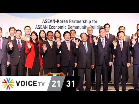 ASEAN Connectivity Forum เชื่อมสายป่านการลงทุนเกาหลีสู่อาเซียน