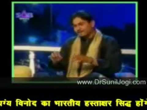 Dr Sunil Jogi Laughter King Low video