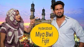 Hyderabadi Miya Biwi Fight Part 3 || Latest Funny Comedy || Directed By Nowshad Khan