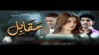 Download Muqabil title song ary digital 3Gp Mp4