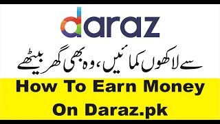 How to earn money Daraz.pk | How to Create Daraz Seller Account
