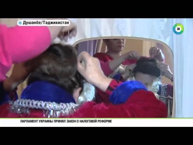 Таджикский муло секс 15 фотография