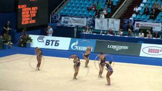 Bulgaria. 5 Hoops. RG WC 2010