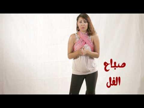 كيف استفيد من دروس تعليم الرقص الشرقي Music Videos